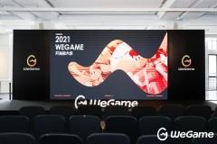 活动   WeGame开发者大会:与游戏人同行,多项举措助力国产游戏生态发展