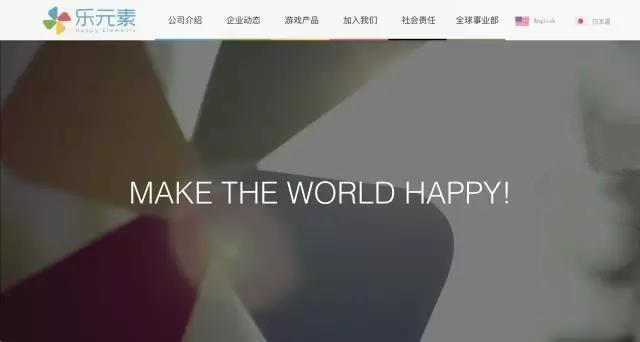 人物 | 乐元素CEO王海宁:沙丘上的理想主义者