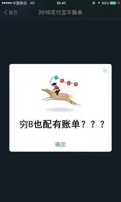 小沃魏欣:2016年开发者分成达12亿元