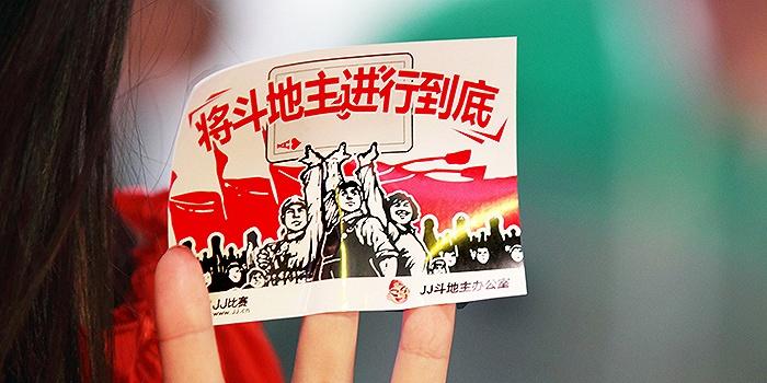 """上市公司溢价222倍收购地方性棋牌企业,""""农村包围城市""""再次上演"""