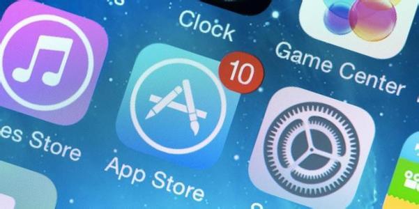 告别被拒,腾讯预审团队教你如何提升iOS审核通过率