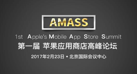 2月23日 | 爱比数据:1stAMASS苹果应用商店未来已定,数据佐证