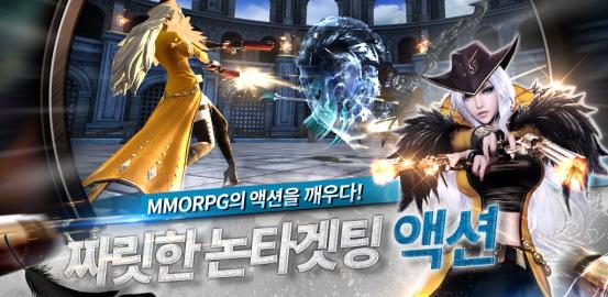 观察 | 蓝港互动《黎明之光FOR Kakao》登陆韩国 上线24小时iOS免费榜第1