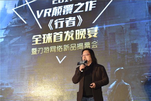 VR | 2017年营收剑指2000万 VR惊悚动作游戏《行者》来袭