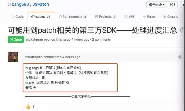 苹果热更新事件后续:React Native可过审