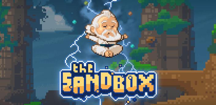 1361279867_the-sandbox