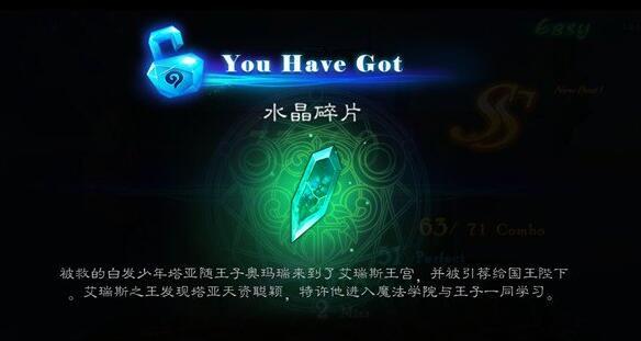 QQ截图20170510175338