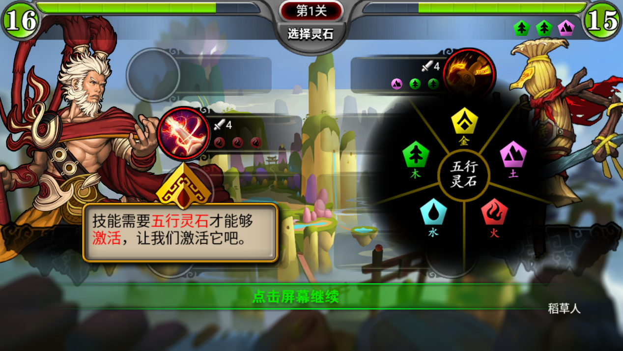 新游力荐 | 终于看到了一款中国风、玩法敢于打破常规的TCG手游