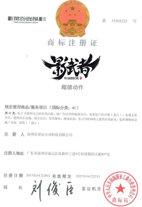 06644.com超级动作竞技革新 《影武者》四大乱斗玩法重磅登场