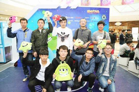 观察| 《球球大作战》城市挑战赛哈尔滨站圆满落幕