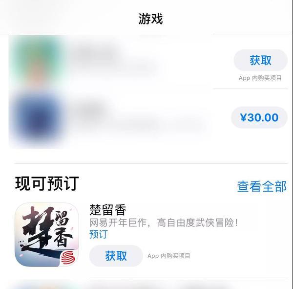 """App Store双周推荐,网易《楚留香》用创新抢占""""第一武侠手游""""认知"""