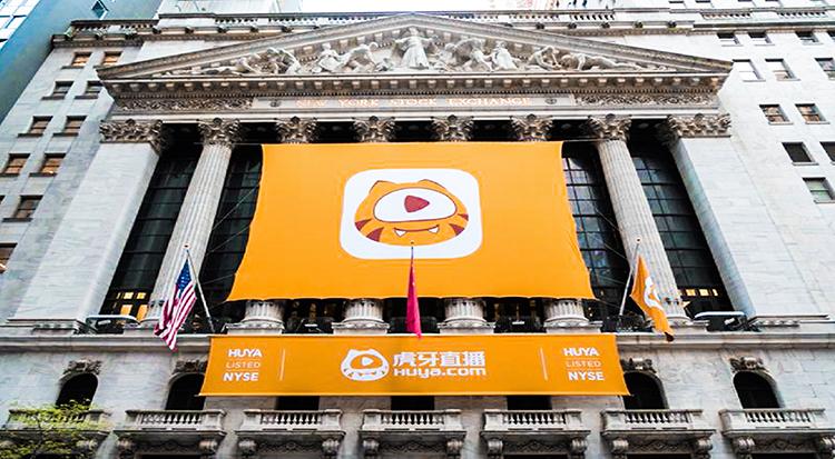 """""""中国游戏直播第一股""""美国成功上市,虎牙将为游戏直播行业带来什么变革?"""