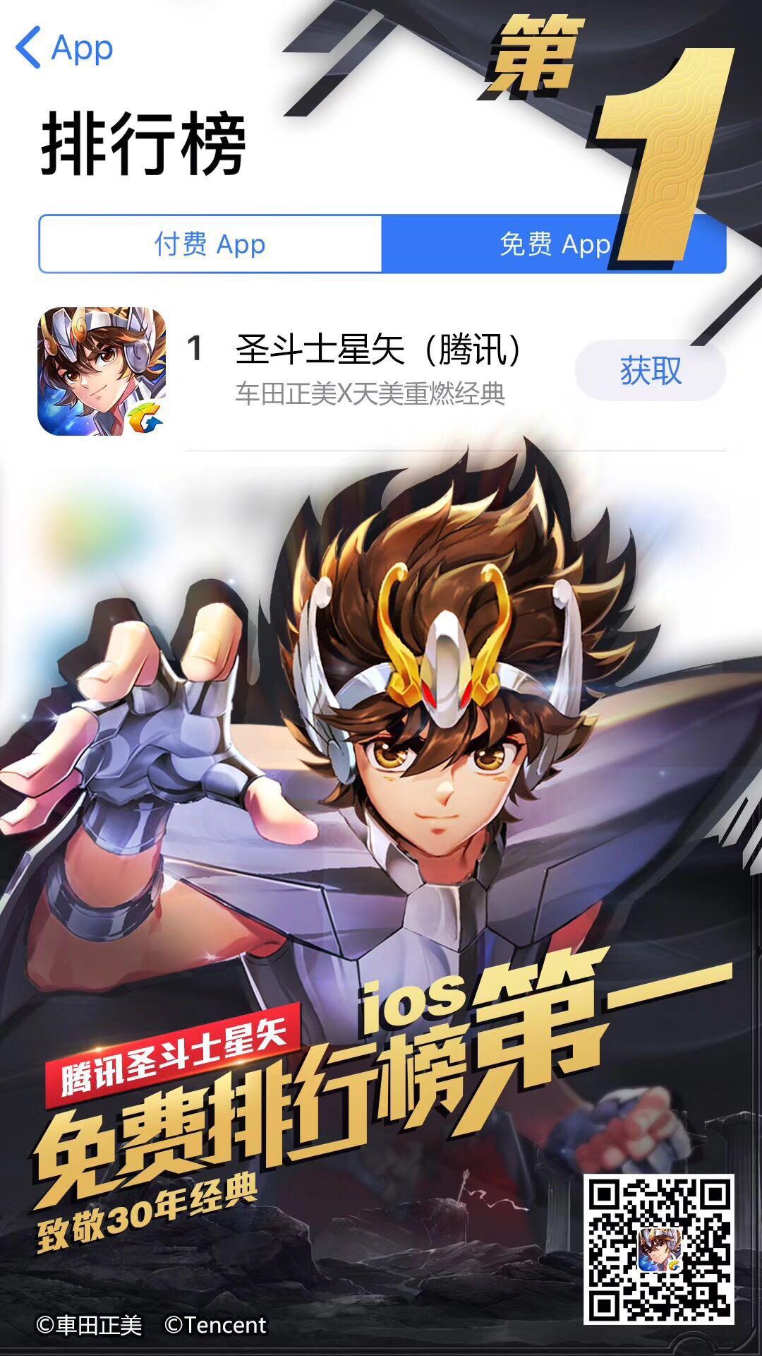 西游斗神资源下载分享