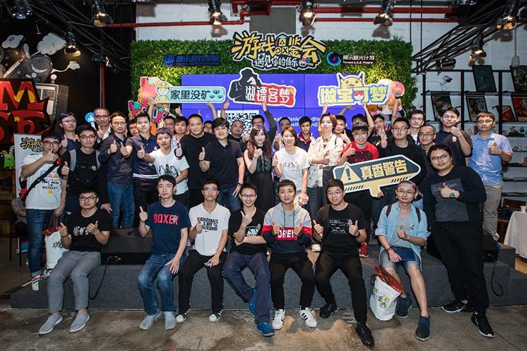 """《中国式家长》等5款精品亮相""""游戏品鉴会"""",极光计划将如何链接好游戏、好团队?"""