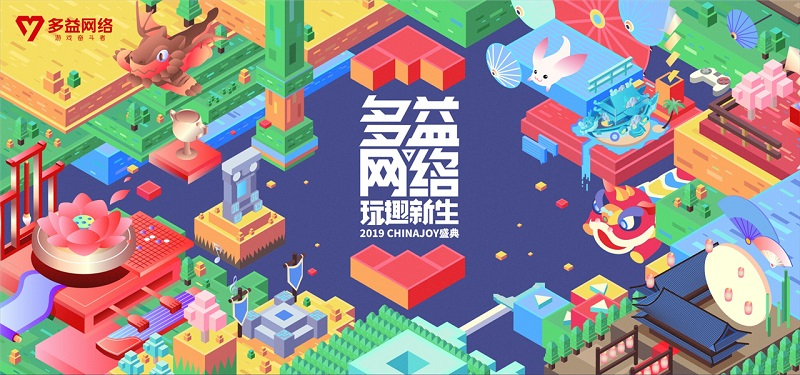 《传送门骑士》网络版领衔 多益网络将携15款产品亮相2019ChinaJoy