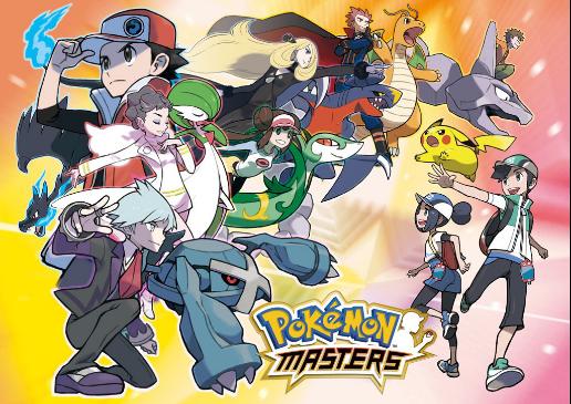宝可梦新手游《Pokemon Masters》预注册玩家数突破500万