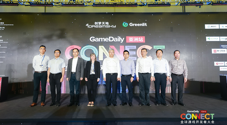2019 GameDaily Connect全球游戏开发者大会今在深开幕
