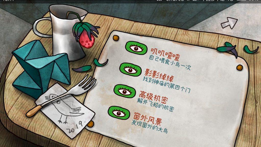 胖布丁出品必属精品?《迷失岛3》成为2020年第一款TapTap满分游戏